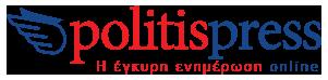 Politis Press – Όλα τα τοπικά νέα και ειδήσεις από την Ελλάδα και τον κόσμο.